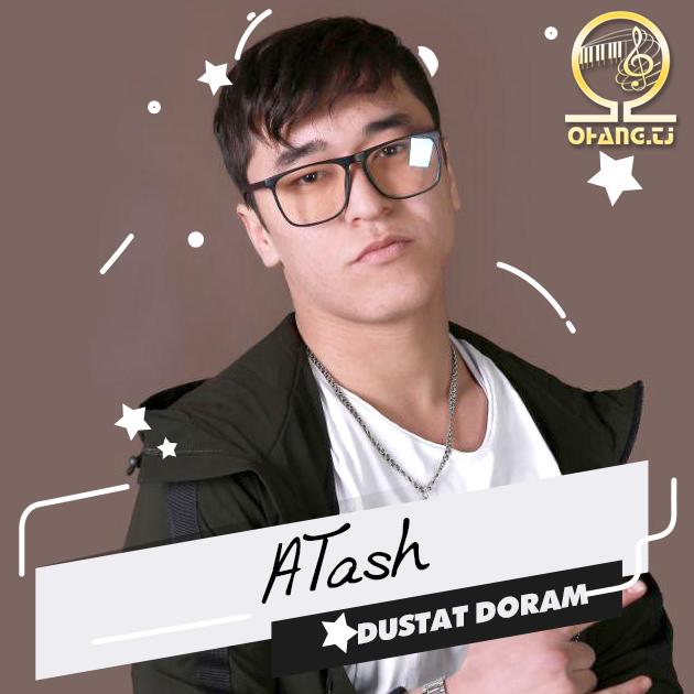 ATash - Дустат дорам (2019)