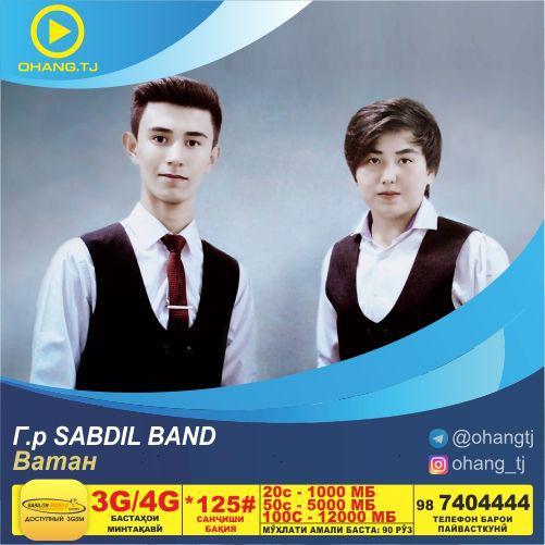 G.r. SABDIL BAND